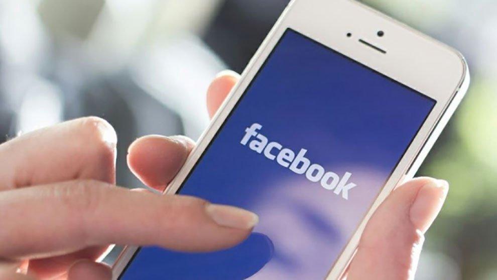 Facebook, 5 curiosità che forse non conosci sul social più utilizzato